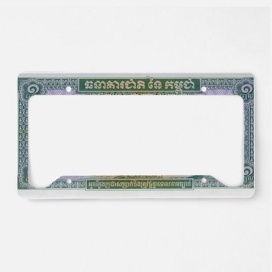 Cambodia License Plate Holder