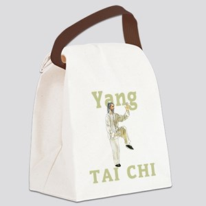 YangGoldencockDark Canvas Lunch Bag
