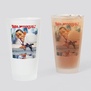 Obama 16x20 with border final Drinking Glass