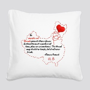 Red Thread on White Square Canvas Pillow