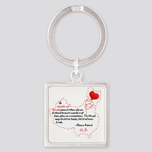 Red Thread on White Square Keychain