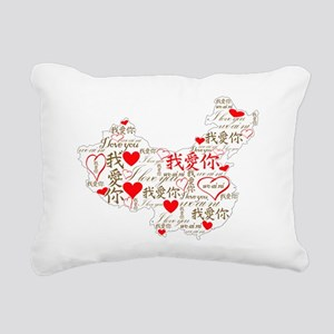 wo ai ni RED Rectangular Canvas Pillow