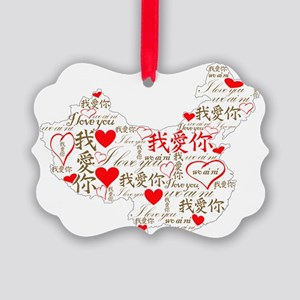 wo ai ni RED Picture Ornament