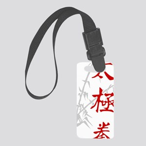 ttcverticalColorCenter Small Luggage Tag