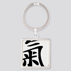 ChiNewLight Square Keychain
