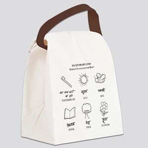 BabyHindiBack-1000 Canvas Lunch Bag