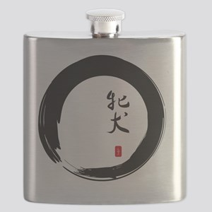 Enso Open Circle with Kanji for Bitch Flask