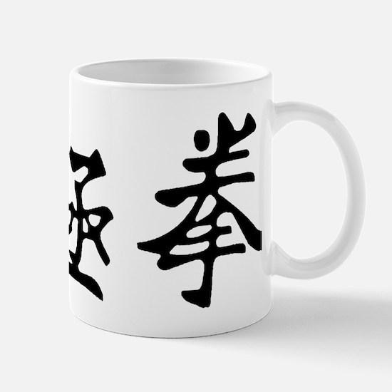 ttchorizontalLight Mug