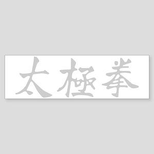 ttchorizontalgrey Sticker (Bumper)