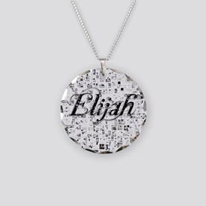 Elijah, Matrix, Abstract Art Necklace Circle Charm