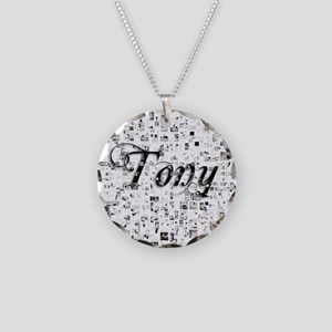 Tony, Matrix, Abstract Art Necklace Circle Charm