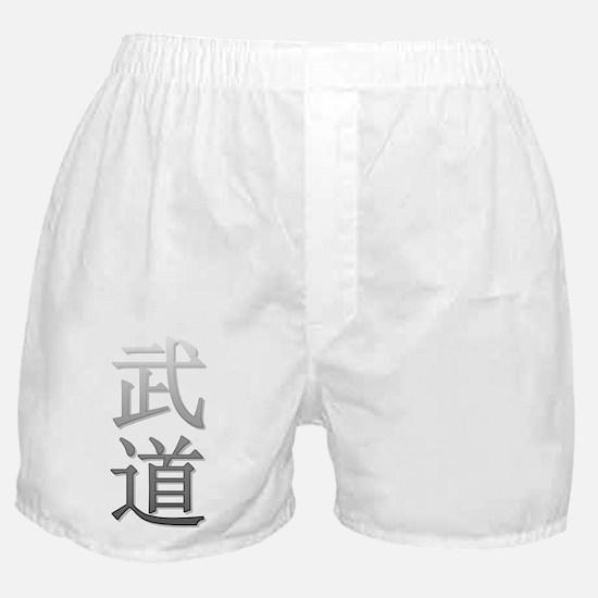 Budo Kanji Fade Boxer Shorts