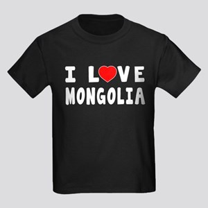 I Love Mongolia Kids Dark T-Shirt