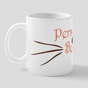 PB logo Mug