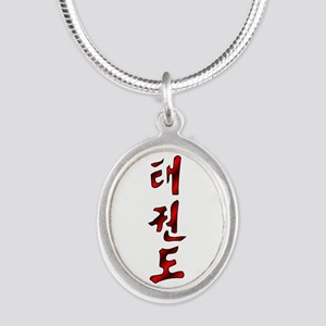 Korean Tae Kwon Do Silver Oval Necklace