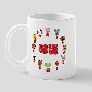 Chinese Zodiac (3) Mug