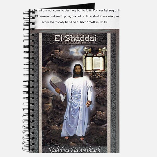 Yahshuah El Shaddai El Shaddai Journal