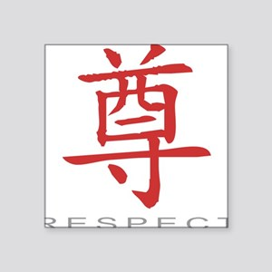 "respectColored Square Sticker 3"" x 3"""