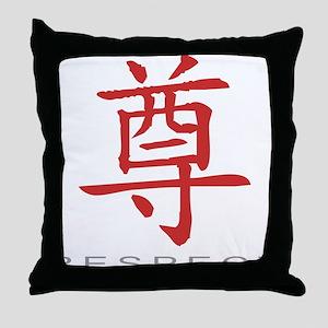 respectColored Throw Pillow