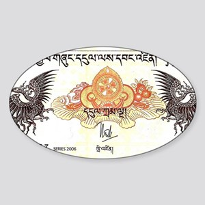 5 Ngultrum Sticker (Oval)