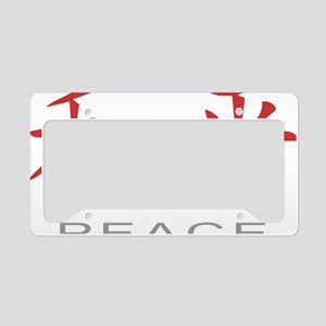 peaceColored License Plate Holder