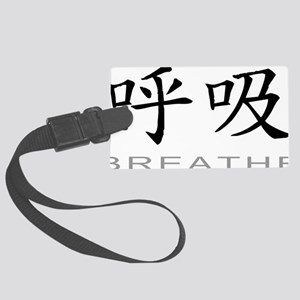 BreatheLight Large Luggage Tag