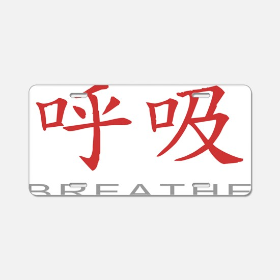 breatheColored Aluminum License Plate
