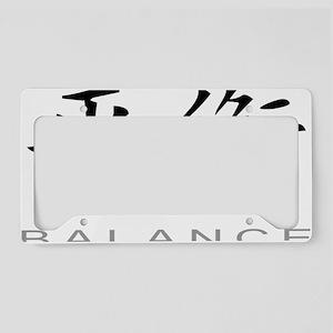 BalanceLight License Plate Holder