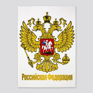 Russian Federation (COA) only 5'x7'Area Rug