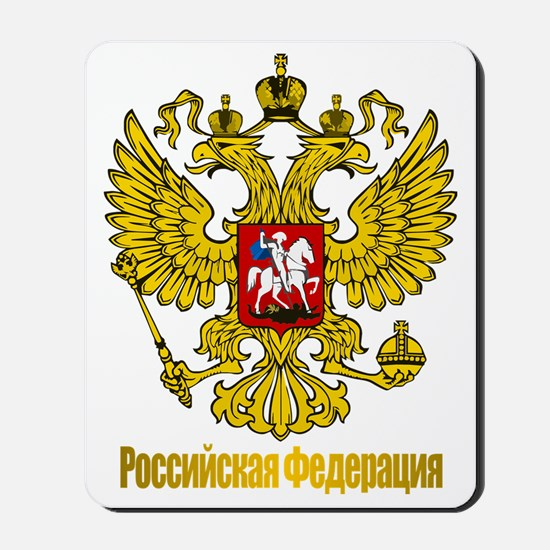 Russian Federation (COA) only Mousepad