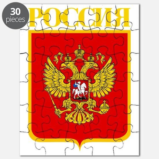 Russian Federation COA Puzzle