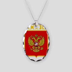 Russian Federation COA Necklace Oval Charm