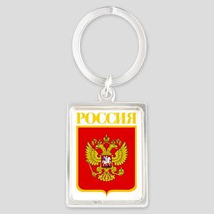 Russian Federation COA Portrait Keychain