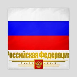 Russian Federation Queen Duvet