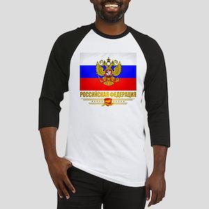Russian Flag  COA Baseball Jersey