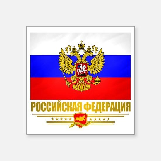 """Russian Flag  COA Square Sticker 3"""" x 3"""""""