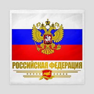 Russian Flag  COA Queen Duvet