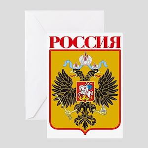 Russian Empire COA Greeting Card