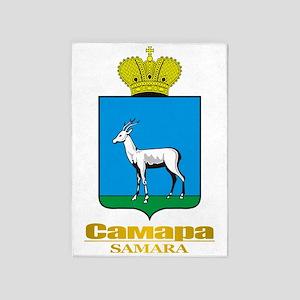 Samara COA 5'x7'Area Rug