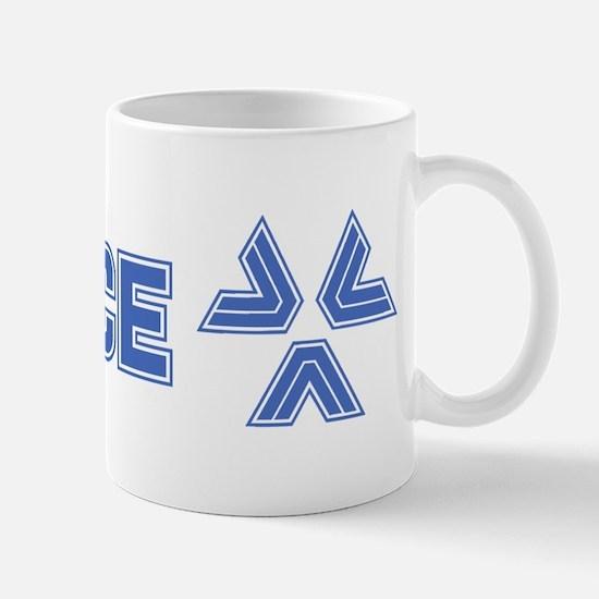 Almost Human Blue Police Logo Mugs