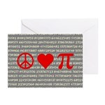 Peace, Love, and Pi Greeting Cards, 6, blank
