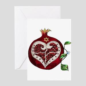 Judaica Pomegranate Heart Greeting Cards