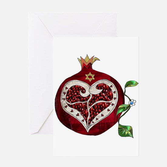 Judaica Pomegranate Heart Greeting Cards