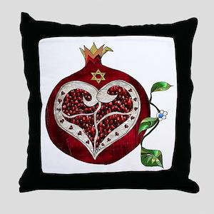 Judaica Pomegranate Heart Throw Pillow