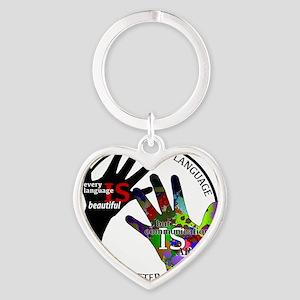 Communication is ART Heart Keychain