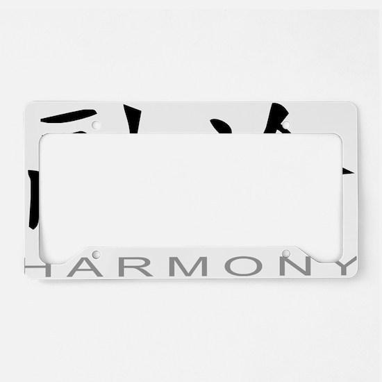 HarmonyLightC License Plate Holder