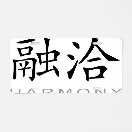 HarmonyLightC Aluminum License Plate