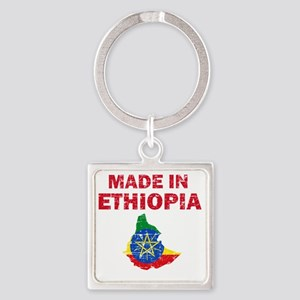 ethiopia Square Keychain