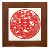 Chinese double happiness teyes Framed Tiles
