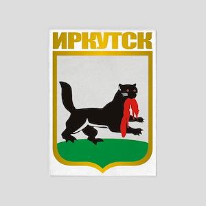 Irkutsk COA 5'x7'Area Rug